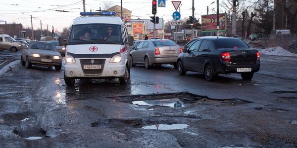 Россияне смогут напрямую рассказать Минтрансу о плохих дорогах