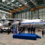 ВКС получили Ил-76МД-90А