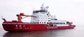 Китайский полярный ледокол Сюэлун-2