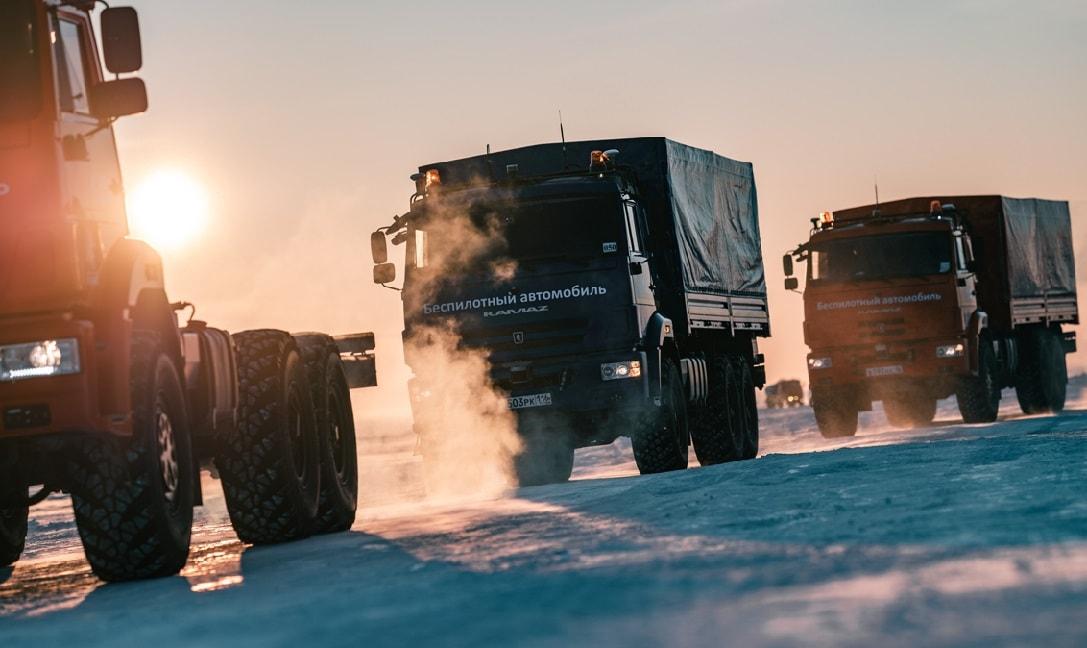 Беспилотные «КАМАЗы» выдержали испытание Арктикой
