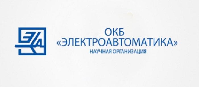 ОКБ Электроавтоматика