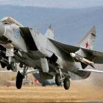 Истребителям МиГ-31 нашли новое применение
